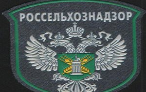 http://hrvatskifokus-2021.ga/wp-content/uploads/2016/03/www.ellada-russia.gr_files_Rosselkhoznadzor.jpg